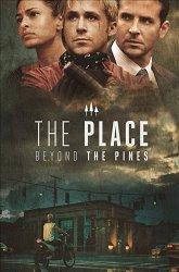 Постер Место под соснами