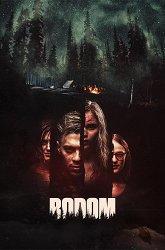 Постер Бодом