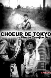 Постер Токийский хор