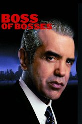 Постер Босс всех боссов