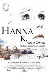 Постер Ханна К.
