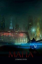 Постер Мафия: Игра на выживание