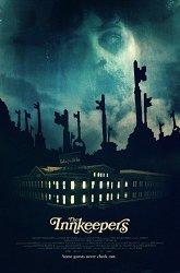 Постер Тайны старого отеля
