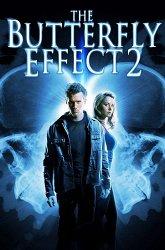 Постер Эффект бабочки-2