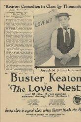 Постер Любовное гнездышко
