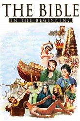 Постер Библия