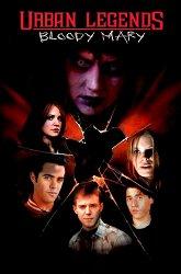 Постер Городские легенды-3: Кровавая Мэри