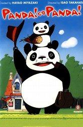 Постер Панда большая и маленькая