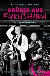 Постер Привет из Фукусимы