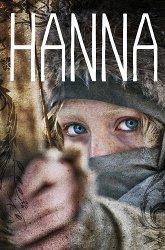 Постер Ханна. Совершенное оружие