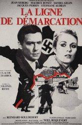 Постер Демаркационная линия