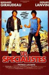 Постер Специалисты