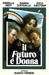 Постер Будущее — это женщина
