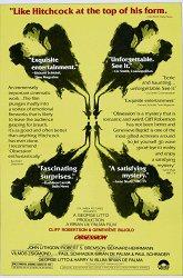 Постер Наваждение