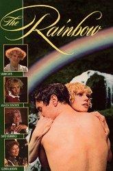 Постер Радуга