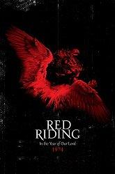 Постер Красный райдинг: 1974