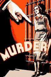 Постер Убийство!
