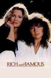 Постер Богатые и знаменитые
