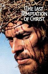 Постер Последнее искушение Христа