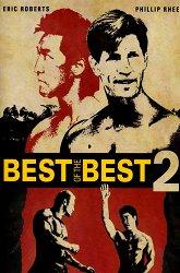 Постер Лучшие из лучших-2: Битва в «Колизее»