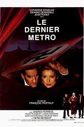 Постер Последнее метро