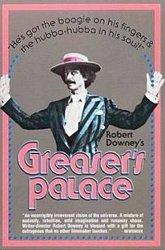 Постер Дворец Грисера