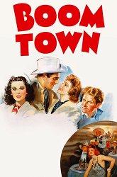 Постер Город большого бума