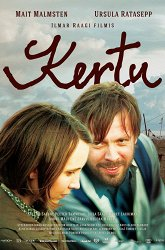 Постер Керту