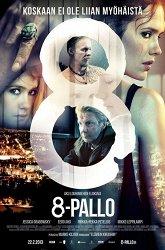 Постер Восьмой шар