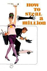 Постер Как украсть миллион