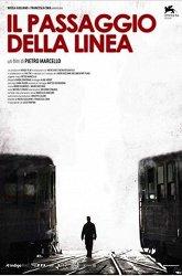 Постер Пересечение линии