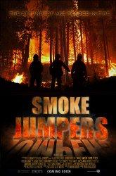 Постер Покорители огня
