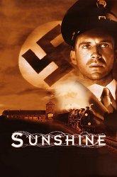 Постер Вкус солнечного света