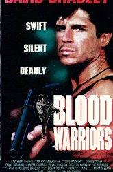 Постер Кровавые воины