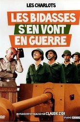 Постер Новобранцы идут на войну