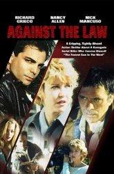 Постер Против закона