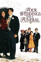Постер Четыре свадьбы и одни похороны