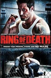 Постер Смертельный ринг