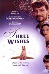 Постер Три желания