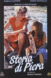 Постер История Пьеры