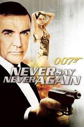 Постер Никогда не говори «никогда»