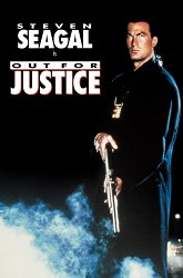 Постер Во имя справедливости