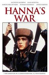 Постер Война Ханны