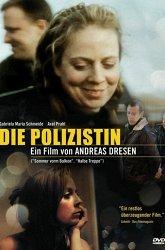 Постер Женщина-полицейский