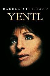 Постер Йентл