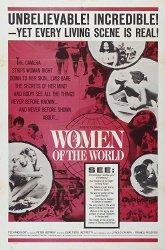 Постер Женщина в мире