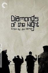 Постер Алмазы ночи