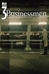 Постер Три бизнесмена