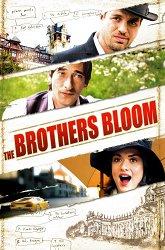 Постер Братья Блум