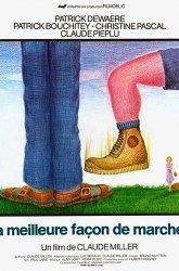 Постер Лучший способ маршировки